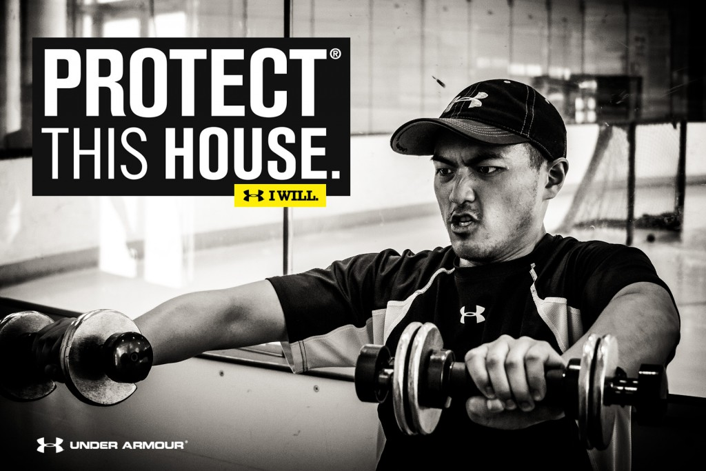 Under Armour - Protect This House concept